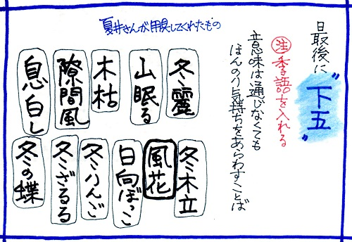 f:id:sumikichi52:20161202064200j:plain