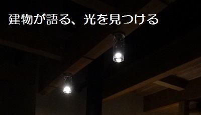 f:id:sumikichi52:20161207131754j:plain