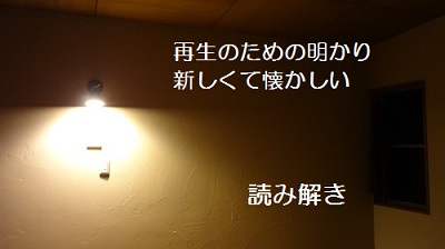 f:id:sumikichi52:20161207131757j:plain