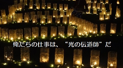 f:id:sumikichi52:20161207131759j:plain