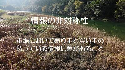 f:id:sumikichi52:20161210081428j:plain
