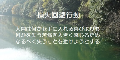 f:id:sumikichi52:20161210081429j:plain