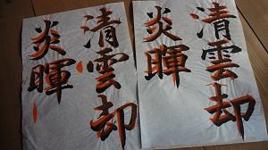 f:id:sumikichi52:20161211171215j:plain