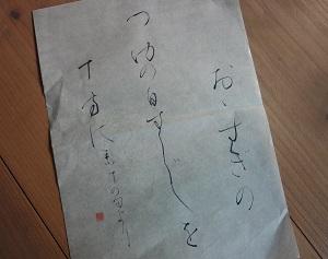 f:id:sumikichi52:20161211171217j:plain