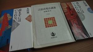 f:id:sumikichi52:20161212111023j:plain