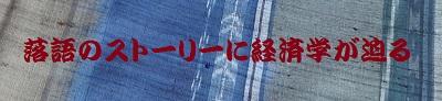f:id:sumikichi52:20161216215011j:plain