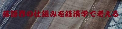 f:id:sumikichi52:20161216215012j:plain