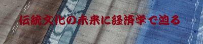 f:id:sumikichi52:20161216215013j:plain