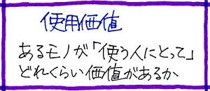 f:id:sumikichi52:20161216215014j:plain