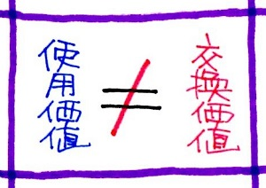 f:id:sumikichi52:20161216215016j:plain