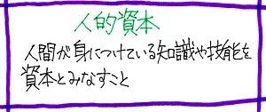 f:id:sumikichi52:20161216215019j:plain