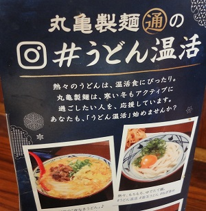 f:id:sumikichi52:20161218193758j:plain