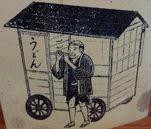 f:id:sumikichi52:20161218193800j:plain