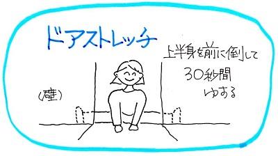 f:id:sumikichi52:20161219175649j:plain