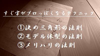 f:id:sumikichi52:20161219192002j:plain
