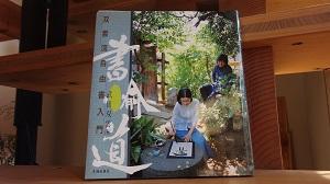f:id:sumikichi52:20161219192005j:plain