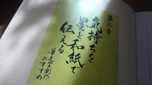 f:id:sumikichi52:20161219192006j:plain