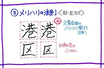 f:id:sumikichi52:20161219201003j:plain