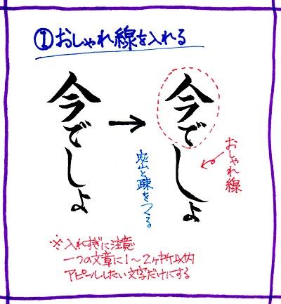f:id:sumikichi52:20161219201005j:plain
