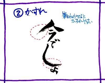 f:id:sumikichi52:20161219201006j:plain