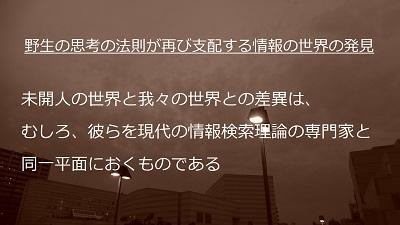 f:id:sumikichi52:20161222211023j:plain