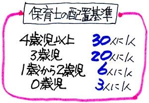 f:id:sumikichi52:20161223230755j:plain
