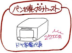 f:id:sumikichi52:20161223230800j:plain