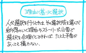 f:id:sumikichi52:20161223230801j:plain