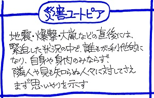 f:id:sumikichi52:20161223230804j:plain