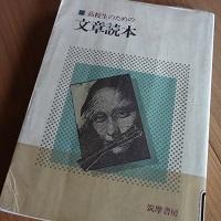 f:id:sumikichi52:20161226113152j:plain
