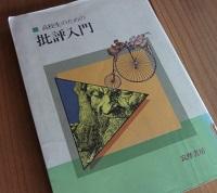 f:id:sumikichi52:20161226113153j:plain