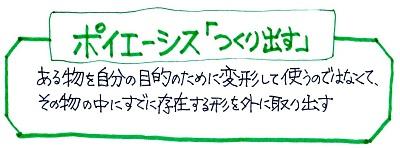 f:id:sumikichi52:20161227204451j:plain
