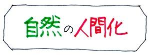 f:id:sumikichi52:20161227204452j:plain
