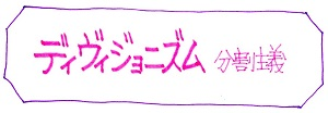 f:id:sumikichi52:20161227204453j:plain