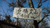 f:id:sumikichi52:20170101185956j:plain