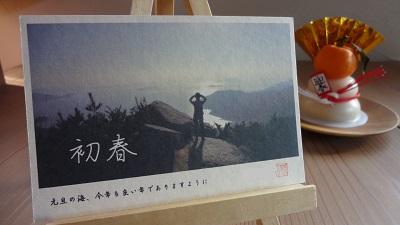 f:id:sumikichi52:20170104170504j:plain