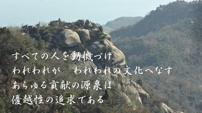 f:id:sumikichi52:20170106213716j:plain