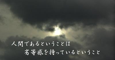 f:id:sumikichi52:20170106213718j:plain