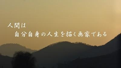 f:id:sumikichi52:20170106213719j:plain