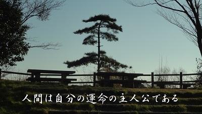 f:id:sumikichi52:20170106213720j:plain