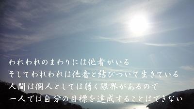 f:id:sumikichi52:20170106213721j:plain