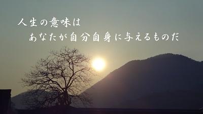 f:id:sumikichi52:20170106213723j:plain