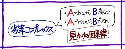 f:id:sumikichi52:20170106213827j:plain