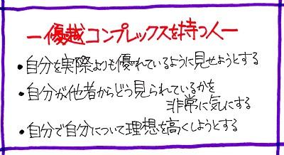 f:id:sumikichi52:20170106213828j:plain