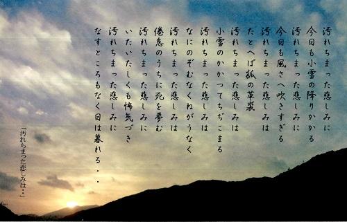 f:id:sumikichi52:20170112204542j:plain