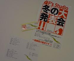 f:id:sumikichi52:20170113173557j:plain