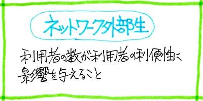 f:id:sumikichi52:20170115145352j:plain