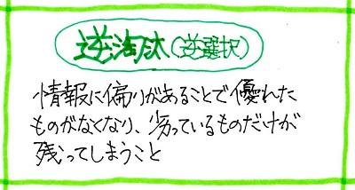 f:id:sumikichi52:20170115145353j:plain