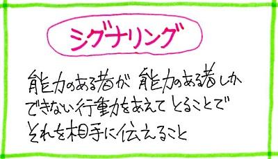 f:id:sumikichi52:20170115145354j:plain