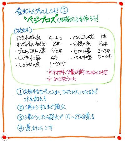 f:id:sumikichi52:20170116111912j:plain